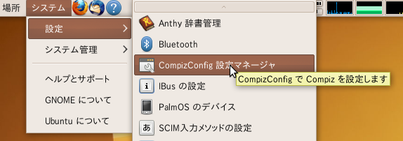 Compiz2