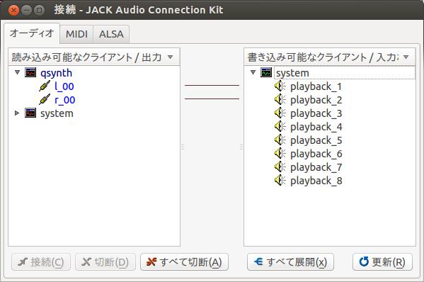 Jack_keyboard