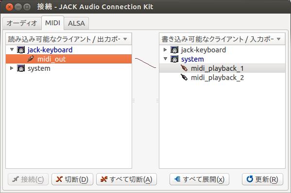 Jack_keyboard2