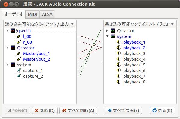 Jack_qtractor1