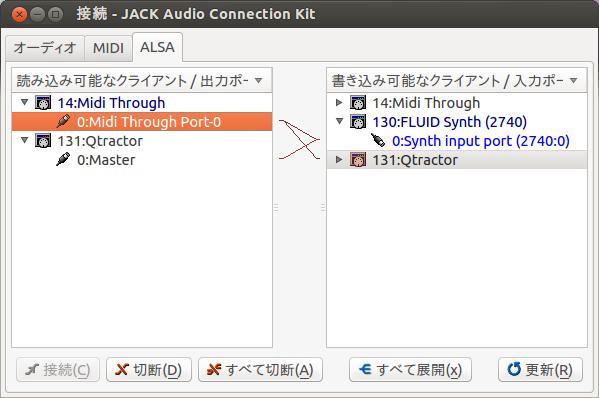 Jack_qtractor2